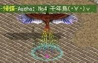変身図鑑4