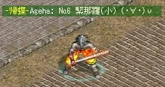 変身図鑑6