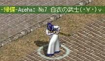 変身図鑑7