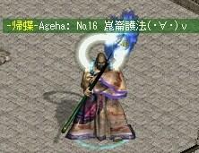 変身図鑑16