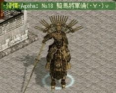 変身図鑑18