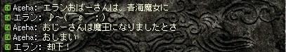 むかしむかし・・・6