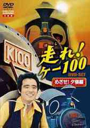 K-100夕張編