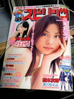 20053100.jpg