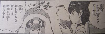 kaminomi091001.png