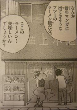 kaminomi09100801.png