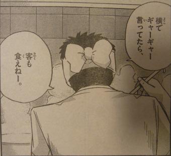 kaminomi09100803.png