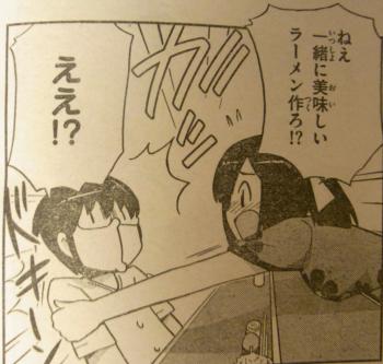 kaminomi09101501.png