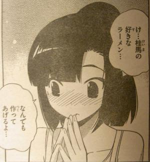 kaminomi09101503.png