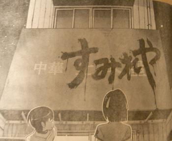 kaminomi09102204.png