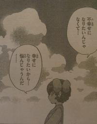 kaminomi09120303.png