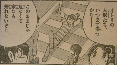 kaminomi3.jpg