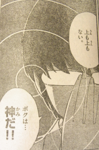 kaminomi6-01.png