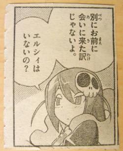 kaminomi6-02.png