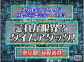 sc0000_20081029223225.jpg