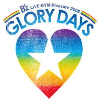 glorydays_logo.jpg