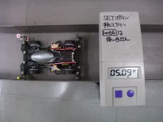 DSCF1770.jpg