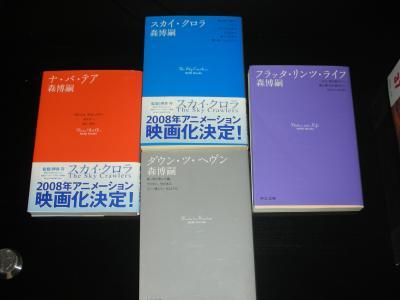 DSCN1788_convert_20090228174131.jpg
