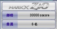 markxzio1.jpg