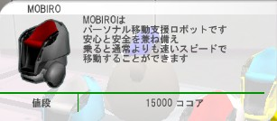 mobiro1.jpg