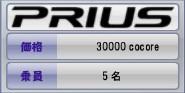 prius1.jpg