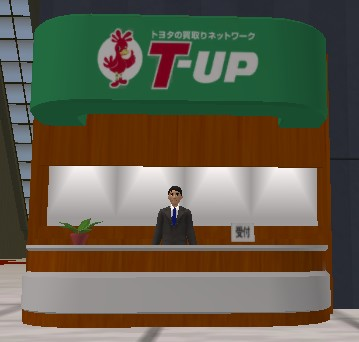 t-up1.jpg