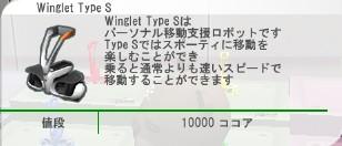 types3.jpg