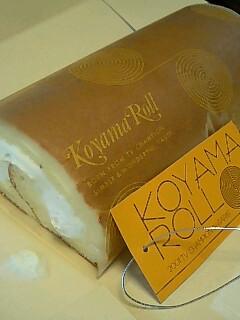 koyamaro-ru