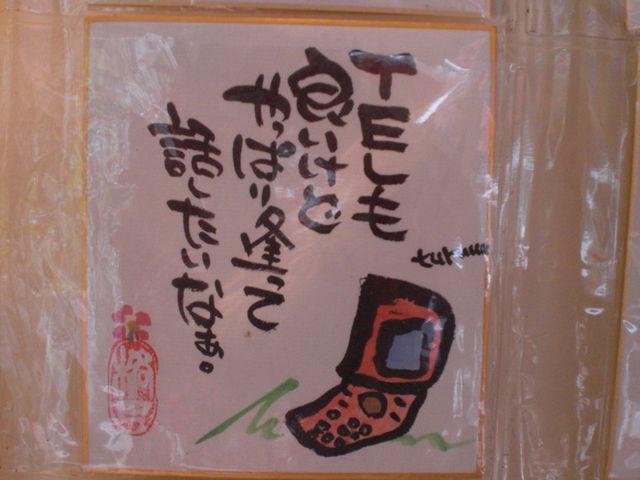 03_20080821135637.jpg