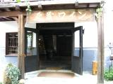 Cafe Casa da Noma017