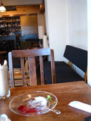 Cafe Apres-midi 004