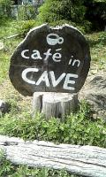 cafe in CAVE◇看板