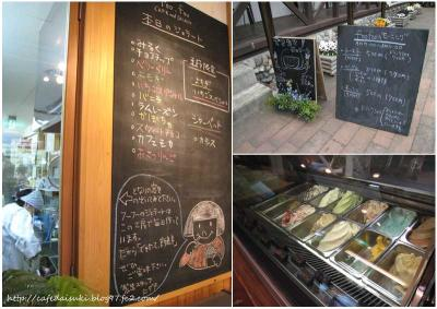 foo.foo CAFE and GELATO◇ジェラートコーナー