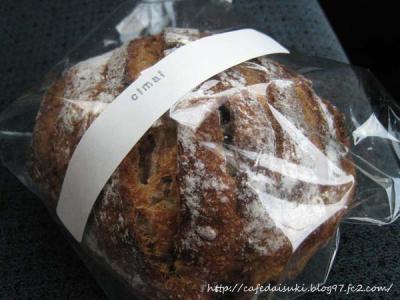 HANG CAFE◇cimaiのフルーツパン