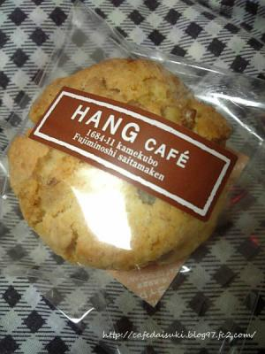 HANG CAFE◇スコーン
