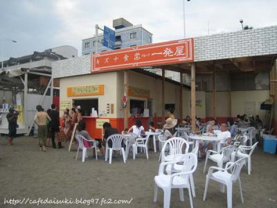江の島東浜海岸◇キズナ食堂一発屋