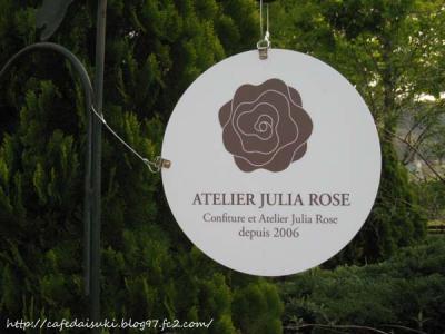 ATELIER JULIA ROSE◇看板