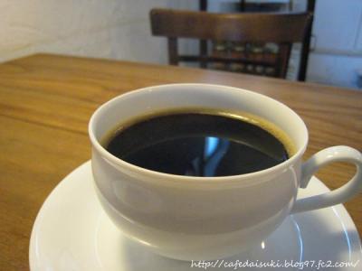 麻こころ茶屋◇チコリコーヒー