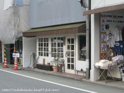 CAFE トワトワト◇外観