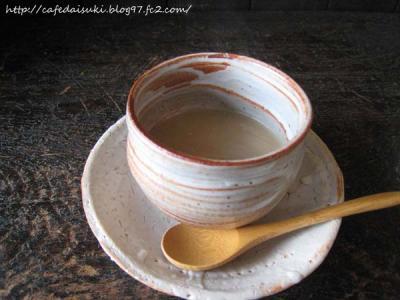 CAFE トワトワト◇新たまねぎと玄米のスープ