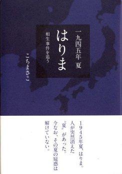 kochi-3-2.jpg