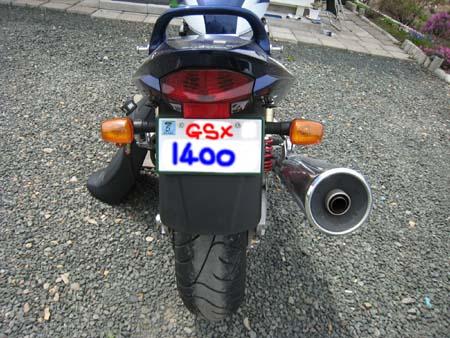 20070526133102.jpg