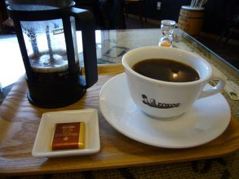070503_arovor_coffee2.jpg