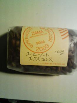 080125_coffeenote-bean.jpg
