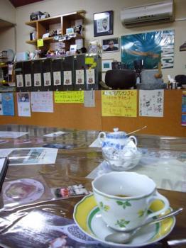 080127_blue-naka.jpg