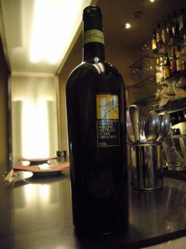 080220_DINER_wine.jpg
