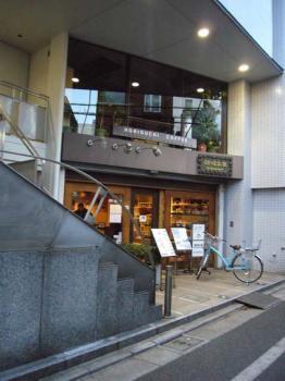 080223_horiguchi-shop.jpg