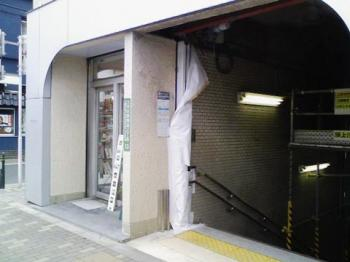 080420_hapyaku-shop.jpg