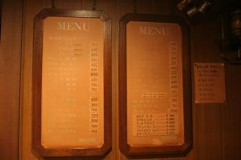 080501_coffeekan-menu.jpg