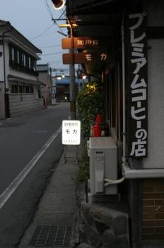 080501_coffeekan-shop.jpg